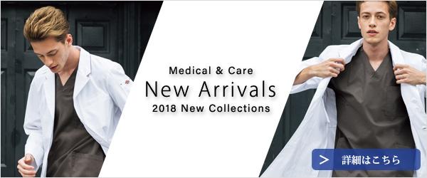 新着医療白衣一覧