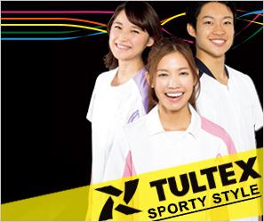 TULTEX-タルテックス-メディカルウェアコレクション
