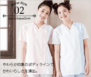 2016年新白衣-ルミエールメディカルウェアコレクション