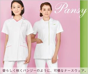 上質ベーシックな究極のシンプル-Spica白衣