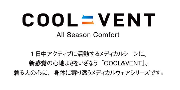 COOLVENTロゴ