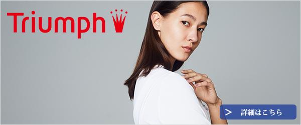 大人気ブランド白衣-Triumph白衣通販ページへ