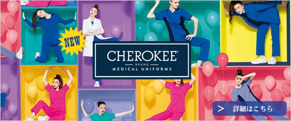 CHEROKEE-チェロキースクラブ白衣通販特集ページへ