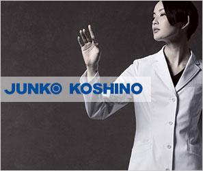 JUNKO KOSHINO レディース白衣ドクターコート特集