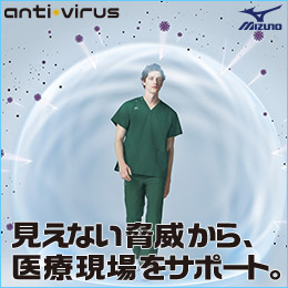 アンチウイルススクラブ特集