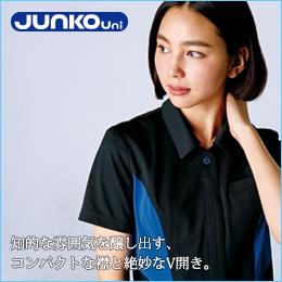 JU801特集