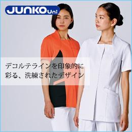 JU804特集