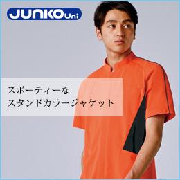 JU852特集