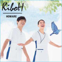HOMARE-KIBOHシリーズ