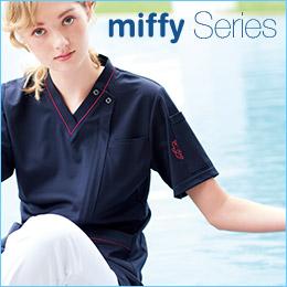 miffy白衣シリーズ