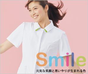 モンブラン-MONTBLANCメディカル白衣smileシリーズ