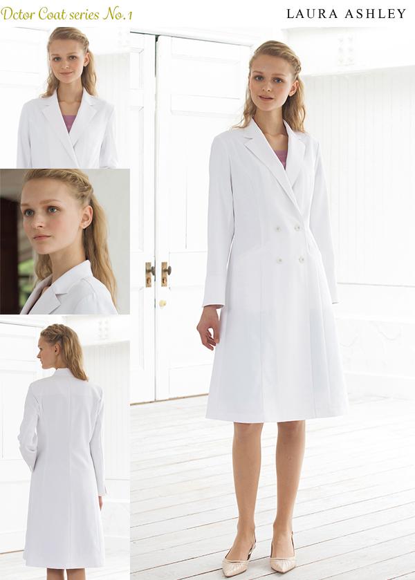 ローラアシュレイ医療白衣ドクターコートLW101-11