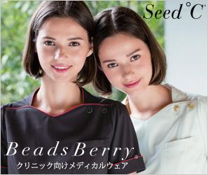 ナガイレーベン白衣 Beadsberry商品一覧