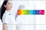 KAZEN アプロン医療白衣一覧