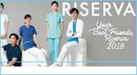RISERVA白衣販売ページ