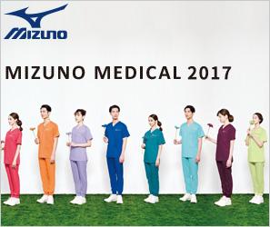 Mizuno Unite2016年新商品一覧