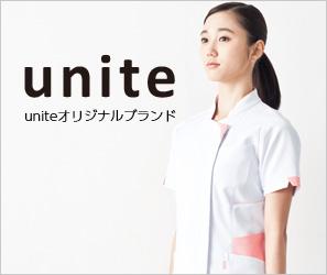 New Uniteシリーズ