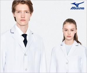 Mizuno ドクターコート特集