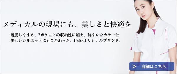 Mizuno DynamotionFit白衣一覧