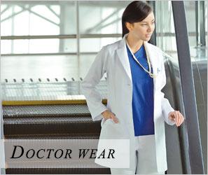 ドクターコート、診察衣特集
