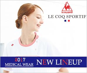 2017年最新白衣-le coq sportif白衣