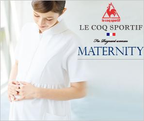 ルコックスポルティフ-マタニティ白衣