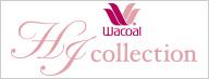 白衣ブランドwacoalHIコレクション