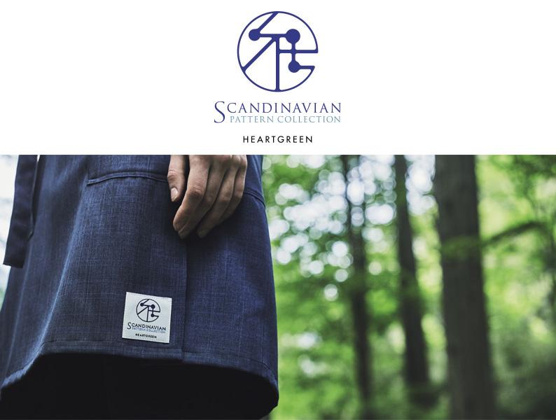 スカンジナビアンパターンコレクション