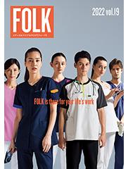 フォーク-FOLKデジタルカタログ
